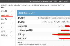 外贸SOHO如何开设离岸账户?Payoneer离岸账号申请教程!